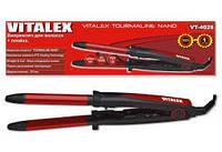 Выпрямитель для волос + плойка (25 мм)VITALEX VL-4026