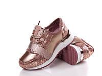 Обувь спортивная. Детские кроссовки оптом 6637 Pink (12/6пар 25-30)