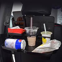Многофункциональный Авто Задний складной столик для хранения стола Держатель для телефона