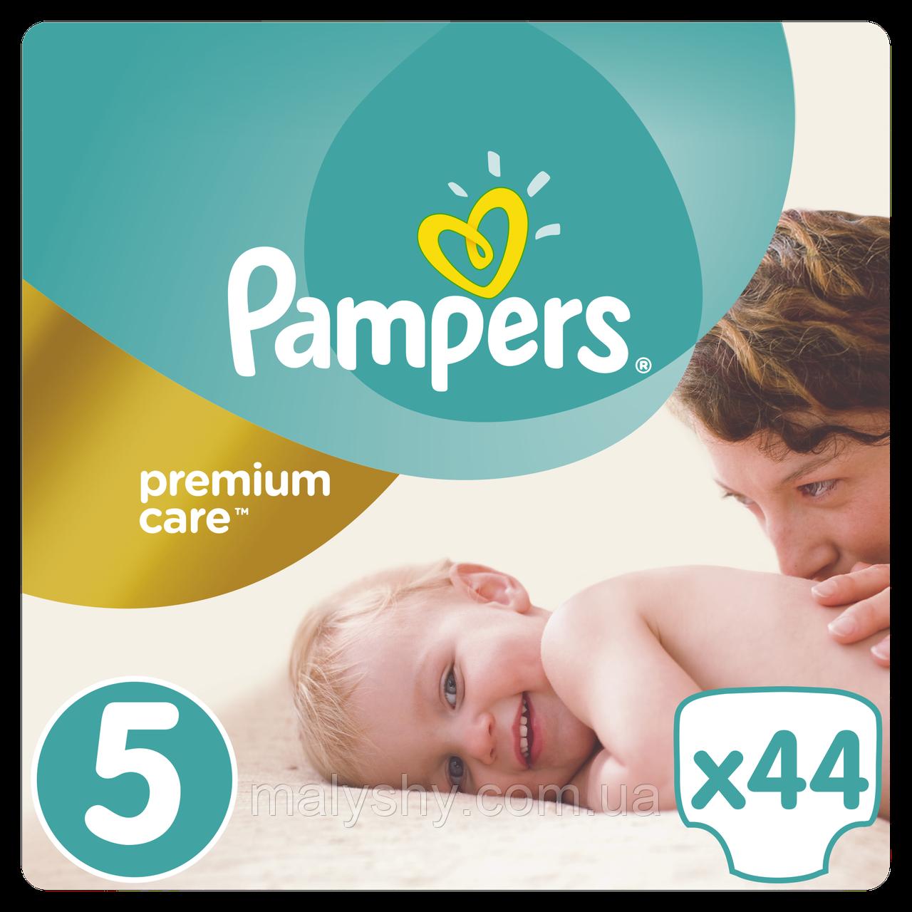 Подгузники (підгузники) Pampers Premium Care Размер 5 (Junior) 11-16 кг, 44 подгузника