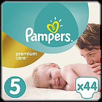 Подгузники (підгузники) Pampers Premium Care Размер 5 (Junior) 11-18 кг, 44 подгузника