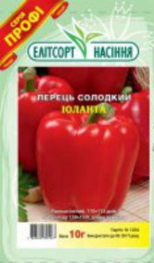 Семена перца Иоланта 10 г