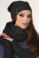 Комплект женский шапка, снуд и митенки