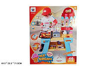 """Набор """"Магазин"""" W035   свет-звук, касса, продукты, в коробке  44*26*71 см."""