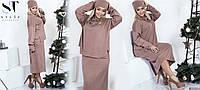 Ультрамодный комплект тройка: шапка + кофта + юбка