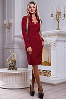 Соблазнительное Платье с Красивым Декольте Воротник Стойка Марсала M-2XL