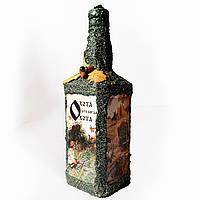 """Подарочная бутылка """"Охота - это когда охота"""" подарок мужчине охотнику на день рождения юбилей"""