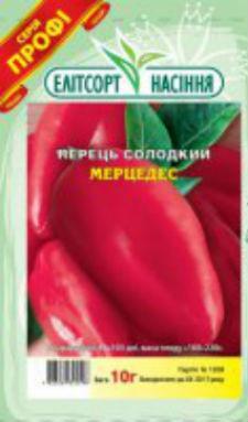 Семена перца Мерседес 10 г