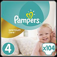 Подгузники (підгузники) Pampers Premium Care Размер 4 (Maxi) 8-14 кг, 104 подгузника