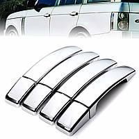 8 шт ABS Хром дверные ручки Крышки для Range Rover Sport Найдено 3/4 Freelander 2