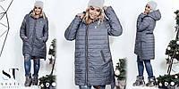 Теплое и уютное стеганное пальто асимметричной длины