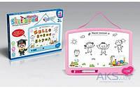 Игра Same Toy Магнитная доска для рисования Same Toy розовая 009-2019Ut Розовая