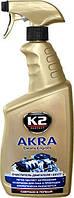 Очиститель двигателя и деталей K2 AKRA наружный 770мл
