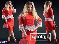Элегантный костюм тройка блуза+юбка+брюки Размер: 50, 52, 54, 56