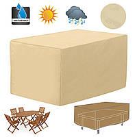 Прямоугольный кофейный столик для бокового стола 48 Large Сад На открытом воздухе Водонепроницаемы Защита мебели