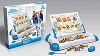Игрушка Same Toy Магнитная доска для обучения Same Toy синяя 009-2042BUt