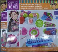 Игра Same Toy Набор для творчества Same Toy Style to me Круговая вязальная машина 553-5Ut