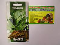 Семена Табак курительный Хабано 2000,   0,05 грамма SeedEra