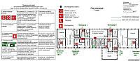 Методичні рекомендації по складанню планів гасіння пожеж, фото 1