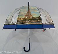 """Прозрачный зонтик трость грибком с эйфелевой башней от фирмы """"Smail"""""""