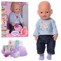 Кукла Пупс Baby Born (Беби Борн) BB 8020-417. 9 функций, 9 аксессуаров