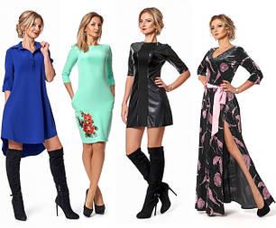 Женские платья мини, миди, розничная цена (Склад №1)