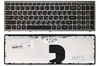 Клавиатура для ноутбука Lenovo IdeaPad Z500, Z500A, Z500G, Z500T, P500, P500A, черная/серая
