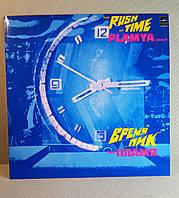 """CD диск ВІА Полум'я - Час """"Пік"""", фото 1"""