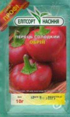 Семена перца Обрий  10 г