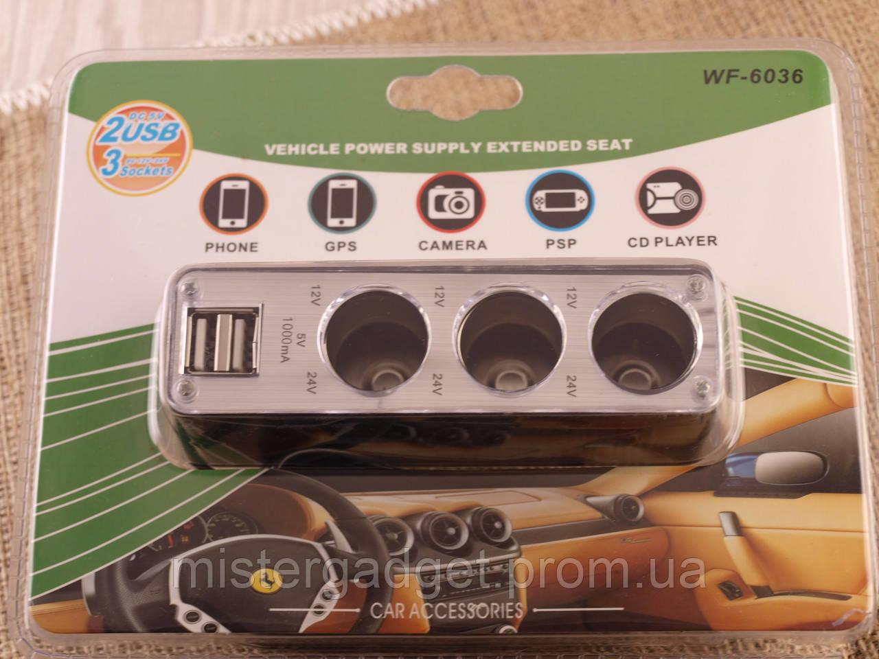 Разветвитель для прикуривателя WF-6036 1000mA 2-Usb Тройник для авто