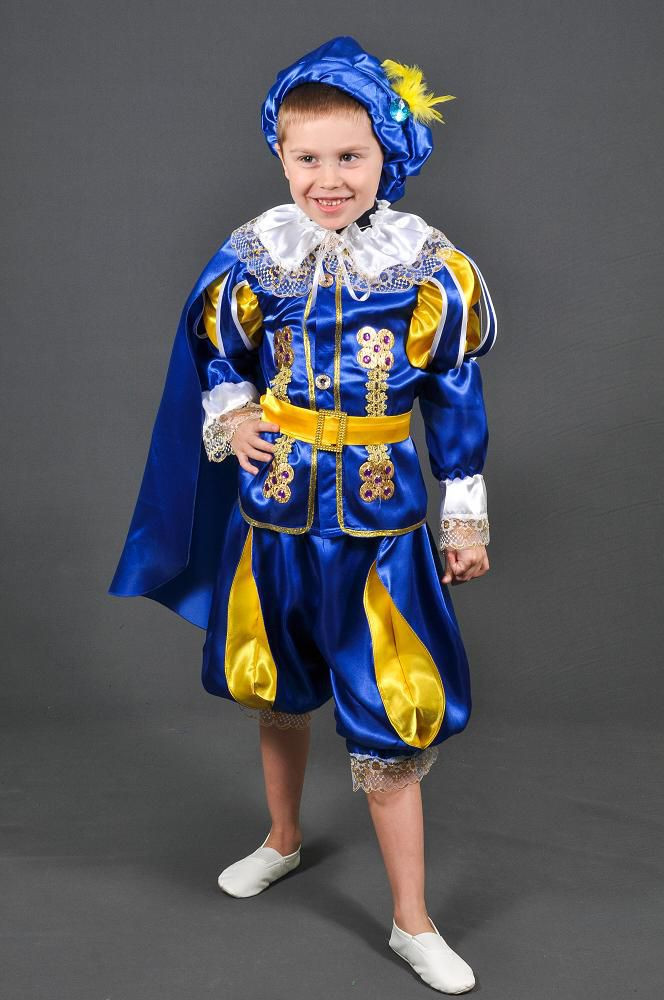 Детский карнавальный костюм ПРИНЦ для мальчика 5,6,7,8 новогодний костюм ПРИНЦА маскарадный 327
