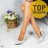 Женские туфли лодочки на каблуке 10 см, светло-серые / туфли для девочек классические, лаковые, стильные
