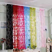1mx2m Бабочка Строка занавес кисточкой Пелерина для обшивки стен притвора двери окна Home Decor