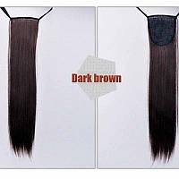 Хвост на ленте из искусственных волос, шиньон, наращивание волос, длина - 60 см, вес - 100 г, темно-коричневый