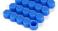Колпачки силиконовые синие на гайки колесные, 19 мм