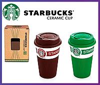 Керамический стакан (чашка) Starbucks Brown 350 мл.