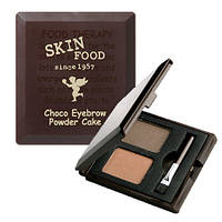 Устойчивые тени для бровей SkinFood Choco Eyebrow Powder Cake 01 Grey Brown, оригинал