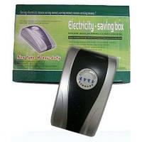 Энергосберегатель POWER SAVER B, энергосберегающий прибор, экономитель энергосберегатель
