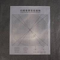 25x18cm Бумага для литья заготовок для DIY Позиционирование Координаты Чертежи