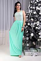 Женское платье в пол 165см 42-46р в ассортименте