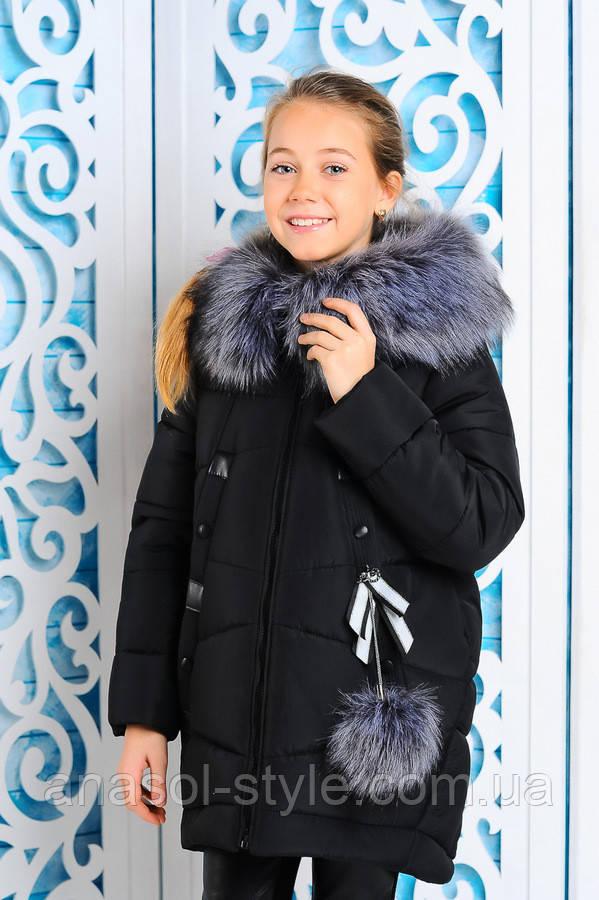 Куртка Матильда для девочки черная зима