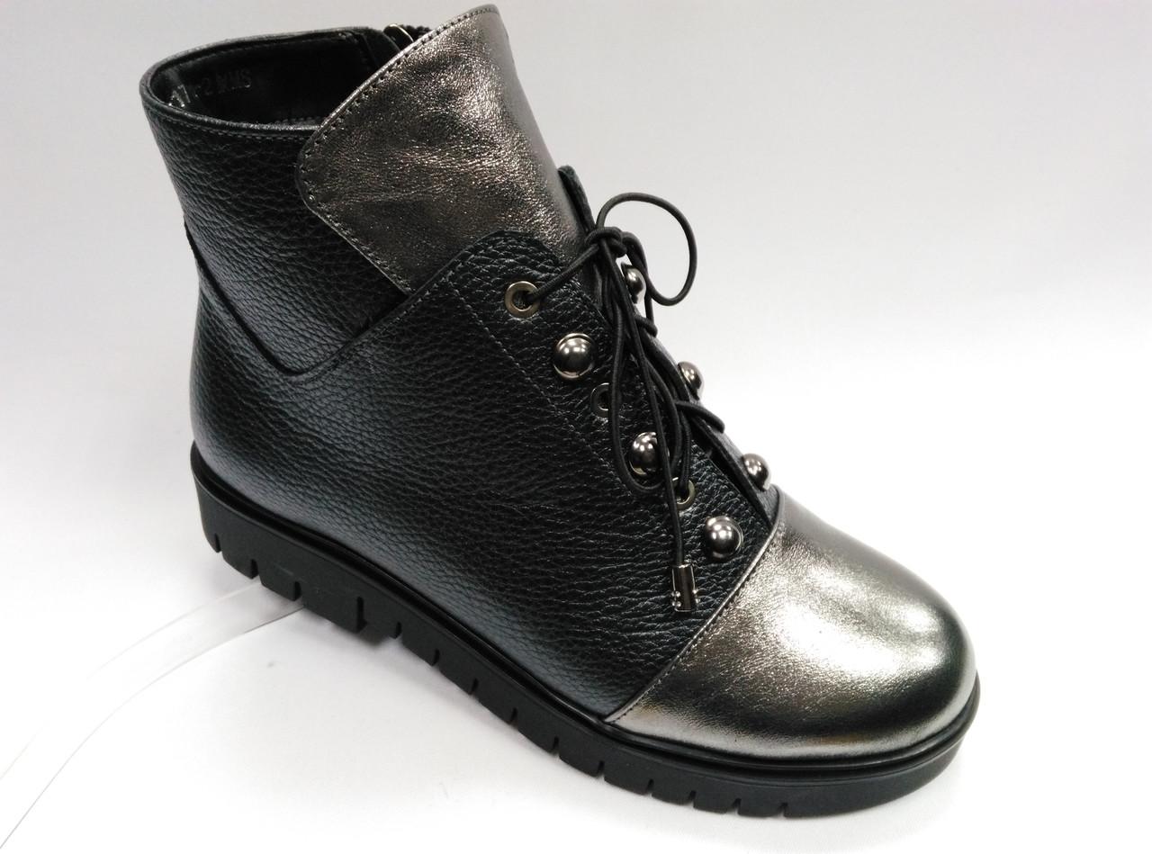 Зимние ботиночки на толстой подошве . Украина.
