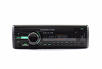 Автомобильная магнитола MP3 1085B съемная панель, автомагнитола с дисплеем 1din, mp3 магнитола в автомобиль