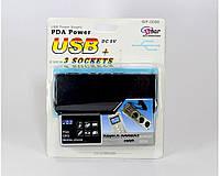Автомобильный тройник 0096W, разветвитель прикуривателя тройник с USB выходом, автозарядка тройник