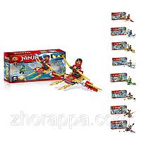 Лего Ниндзя для ребенка. Подарок 32054. Конструкторы Ниндзя, 8 видов. Тематические наборы, мульт-герои