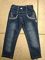 Детские синие джинсы для девочки со стразами Блесточка 98,110,116