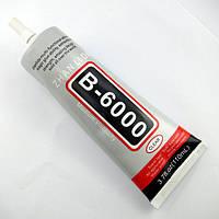 Клей для рукоделия B-6000, 110 мл.