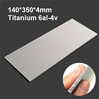 350x140x4mm титана 6Al-4V Лист титана Ti листовое Gr.5 металла