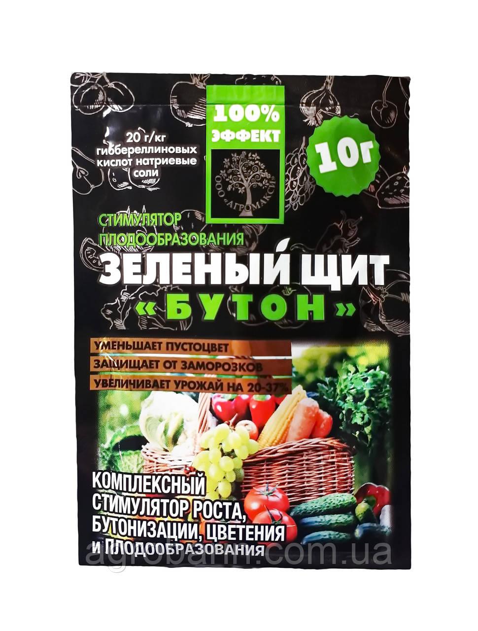 Бутон Зеленый Щит 10 гр,оригинал