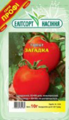 Семена томата Загадка  10 г